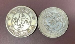 ONE PIECE OF CHINESE COIN QING DYNASTY GUANG XU YUAN BAO COIN   FENS TIAN