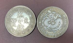 ONE PIECE OF CHINESE COIN QING DYNASTY GUANG XU YUAN BAO COIN   FU JUAN
