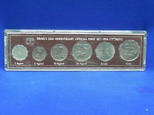 1974 COINS OF ISRAEL OFFICIAL MINT SET   26TH ANNIVERSARY
