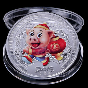 2019 PIG SOUVENIR COIN CHINESE ZODIAC COMMEMORATIVE COIN LUCKY GIFTS SILVER BSBB