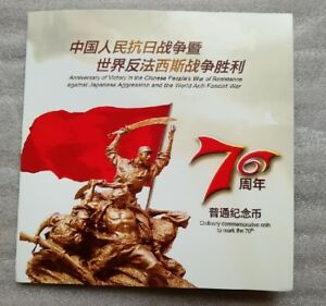 CHINA 70TH VICTORY WAR RESISTANCE AGGRESSION ANTI FASCIST SOUVENIR COINS IN PACK