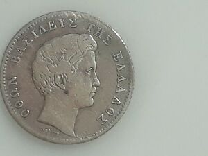 GREECE 1832 DRACHMA