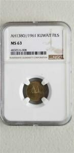 Click now to see the BUY IT NOW Price! KUWAIT 1 FIL AH 1380 1961 NGC MS 63