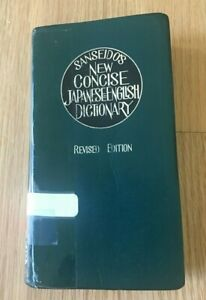 Click now to see the BUY IT NOW Price! SANSEIDO'S NEW CONCISE JAPANESE ENGLISH DICTIONARY REVISED EDITION PRINTED 1959