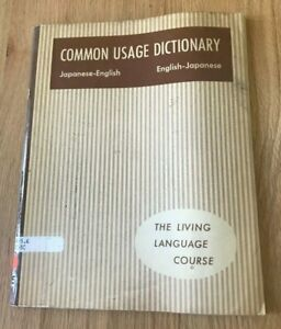 Click now to see the BUY IT NOW Price! COMMON USAGE DICTIONARY JAPANESE ENGLISH & ENGLISH JAPANESE   PRINTED 1962