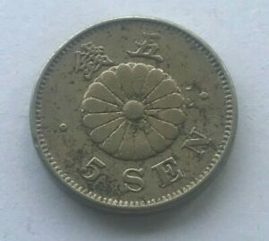 Click now to see the BUY IT NOW Price! 1890  YR 23  JAPAN 5 SEN