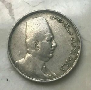 Click now to see the BUY IT NOW Price! 1924 EGYPT 10 MILLIEMES