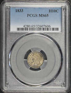 Click now to see the BUY IT NOW Price! 1833 CAPPED BUST HALF DIME PCGS MS 65
