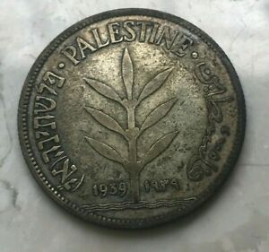 Click now to see the BUY IT NOW Price! 1939 PALESTINE 100 MILS    SILVER