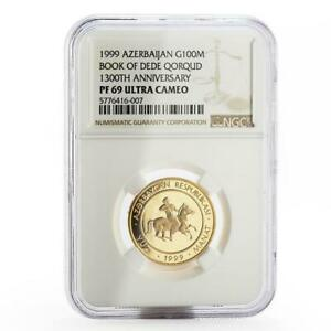 Click now to see the BUY IT NOW Price! AZERBAIJAN 100 MANAT 1300 BOOK DEDE KORKUT MUSICIAN PF 69 NGC GOLD COIN 1999