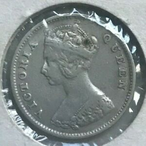 Click now to see the BUY IT NOW Price! 1899 HONG KONG 10 CENTS   NICE SILVER