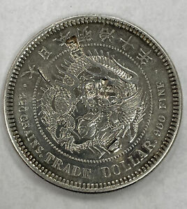 1875 JAPAN TRADE DOLLAR WITH CHOP MARKS