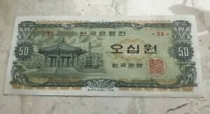 Click now to see the BUY IT NOW Price! 1969 KOREA 50 WON   NICE WORLD BANKNOTE CURRENCY