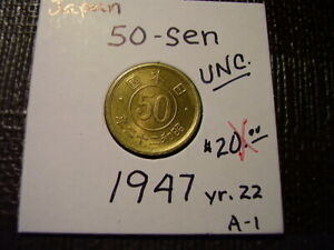 FROM OLD JAPAN  UNC.     50 SEN     1947 YR.22   LOT A 1