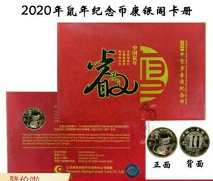 CHINA 2020 YEAR NEW YEAR OF RAT SOUVENIR COIN ZODIAC WITH IN BOOKLET