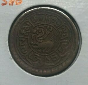 Click now to see the BUY IT NOW Price! 1918 TIBET 1 ONE SHO