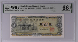 Click now to see the BUY IT NOW Price! 1969 SOUTH KOREA 50 WON   PICK 40A   PMG 66 EPQ GEM