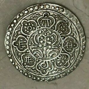 Click now to see the BUY IT NOW Price! ND  1840 1930  TIBET TANGKA   OLD CLEANING