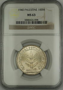 Click now to see the BUY IT NOW Price! 1940 PALESTINE 100M MILS SILVER COIN NGC MS 63   CONDITION