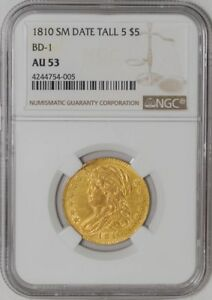 1810 $5 GOLD CAPPED BUST SM DT TALL 5 BD 1 AU53 NGC