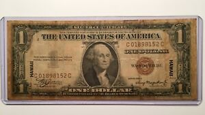 Click now to see the BUY IT NOW Price! 1935 A $1 HAWAII OVERPRINT NOTE SILVER CERTIFICATE BROWN SEAL BLOCK C/C