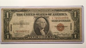 Click now to see the BUY IT NOW Price! 1935 A $1 HAWAII OVERPRINT NOTE SILVER CERTIFICATE BROWN SEAL BLOCK L/C