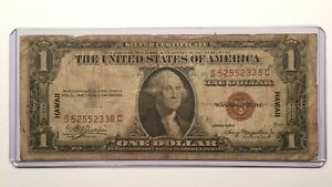 Click now to see the BUY IT NOW Price! 1935 A $1 HAWAII OVERPRINT NOTE SILVER CERTIFICATE BROWN SEAL  BLOCK S C