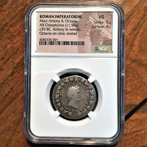 Click now to see the BUY IT NOW Price! ANCIENT ROMAN IMPERATORIAL MARC ANTONY AND OCTAVIA AR CISTOPHORUS 39 B.C. NGC VG