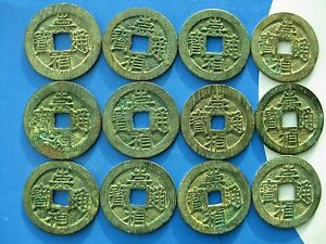 TOMCOINS CHINA MING DYNASTY  CHONGZHEN TUNG BAO CASH COIN DOT ON REV 26MM