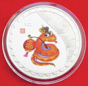 NICE LOT OF  3   CHINESE ZODIAC WHIMSICAL COLORIZED COIN   YEAR OF THE SNAKE