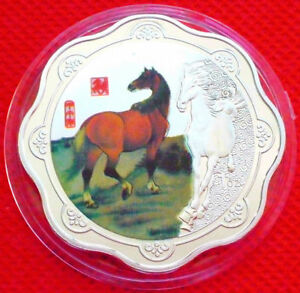 NICE LOT OF  2  CHINESE ZODIAC SILVER LOOKING COIN  YEAR OF THE HORSE 40MM 1.57