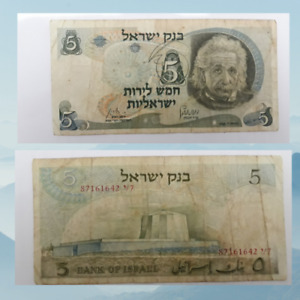 Click now to see the BUY IT NOW Price!  PAPER MONEY BANKNATE OF 5 LERA 1968 YEAR ISRAEL JODAICA JEWISH HOLY LAND