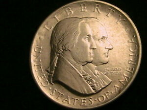 AU  1926 SESQUICENTENNIAL OF AMERICAN INDEPENDENCE COMMEMORATIVE HALF DOLLAR