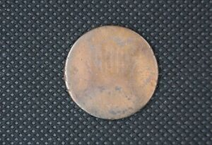 1864 1873 TWO 2 CENT PIECE US COIN 3