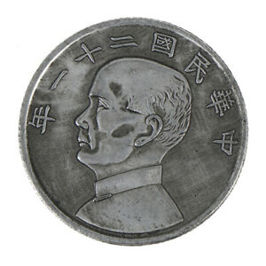 1X REPUBLIC OF CHINA 21ST YEAR COLLECTION COINS SUN YAT SEN COMMEMORATIVE TB