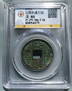 Click now to see the BUY IT NOW Price! TOMCOINS CHINA NORTH ZHOU DYNASTY YONG TONG WAN GUO LARGE SIZE