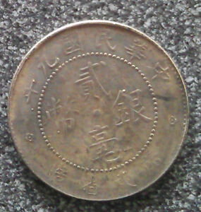 [IMITATION] 1920 CHINA 2 JIAO  20 CENTS  KWANG TUNG PROVINCE COIN
