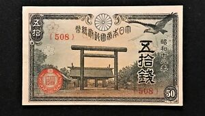 Click now to see the BUY IT NOW Price! JAPAN 50 SEN 1945 BANKNOTE BLOCK { 508 } PICK 60 AUNC.