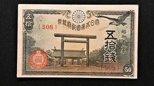 Click now to see the BUY IT NOW Price! JAPAN 50 SEN 1945 BANKNOTE BLOCK { 508 } PICK 60 EXTRA NICE