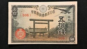 Click now to see the BUY IT NOW Price! JAPAN 50 SEN 1945 BANKNOTE BLOCK { 508 } NICE PICK 60