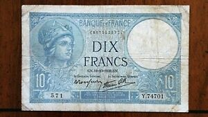Click now to see the BUY IT NOW Price! 1939 FRANCE 10 FRANCS BANKNOTE 19 10 1939 NICE BETTER DATE CLASSIC PICK 84