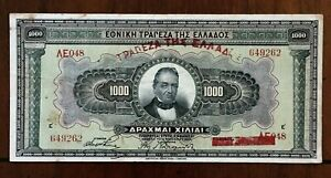 Click now to see the BUY IT NOW Price! 1926 OVERPRINT  1928  GREECE 1000 DRACHMAI BANKNOTE REPUBLIC PICK 100B