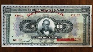 Click now to see the BUY IT NOW Price! 1926 OVERPRINT  1928  GREECE 1000 DRACHMAI BANKNOTE LARGE REPUBLIC PICK 100B