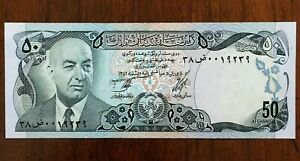 Click now to see the BUY IT NOW Price! 1973 AFGHANISTAN 50 AFGHANIS BANKNOTE PICK 49 UNCIRCULATED