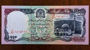 Click now to see the BUY IT NOW Price! 1993 AFGHANISTAN 5000 AFGHANIS BANKNOTE PICK 62 UNCIRCULATED