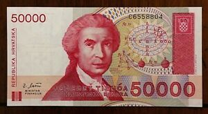 Click now to see the BUY IT NOW Price! 1993 CROATIA 50 000 DINARA BANKNOTE PICK 26 UNCIRCULATED