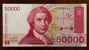 Click now to see the BUY IT NOW Price! 1993 CROATIA 50 000 DINARA BANKNOTE UNCIRCULATED PICK 26