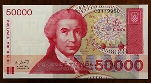 Click now to see the BUY IT NOW Price! 1993 CROATIA 50 000 DINARA BANKNOTE PICK 26A UNCIRCULATED