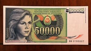 Click now to see the BUY IT NOW Price! 1988 YUGOSLAVIA 50 000 DINARA BANKNOTE GIRL/DUBROVNIK PICK 96