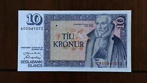 Click now to see the BUY IT NOW Price! 1981 ICELAND 10 KRONUR BANKNOTE PICK 48 SERIAL NUMBER A00941072